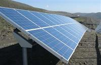 EGreen Solar Energy