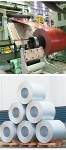 Eco HQ Steel